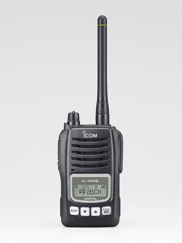 携帯型デジタルトランシーバーセット