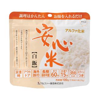 安心米(白飯)15袋入