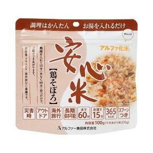 安心米(鶏そぼろ)15袋入