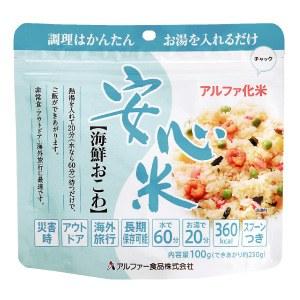 安心米(海鮮おこわ)50袋入