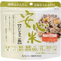 安心米(ひじきご飯)50袋入