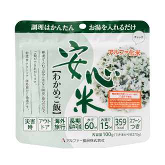 安心米(わかめご飯)50袋入