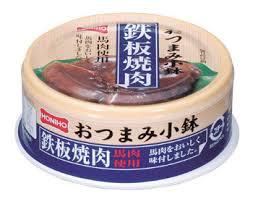 鉄板焼肉(24缶入×2)