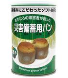 災害備蓄用パン(24缶入)黒豆