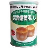 災害備蓄用パン(24缶入)オレンジ