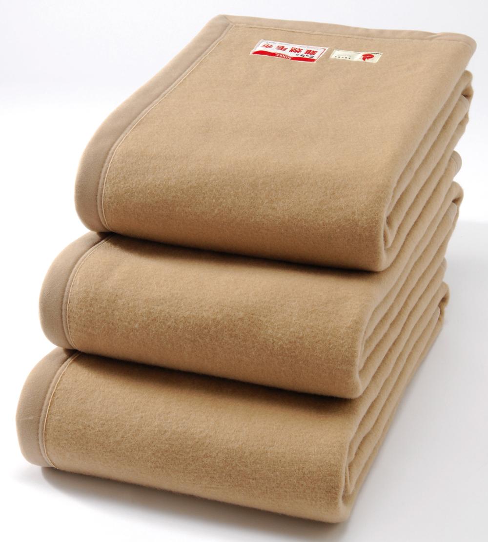 パック毛布(1.3kg)