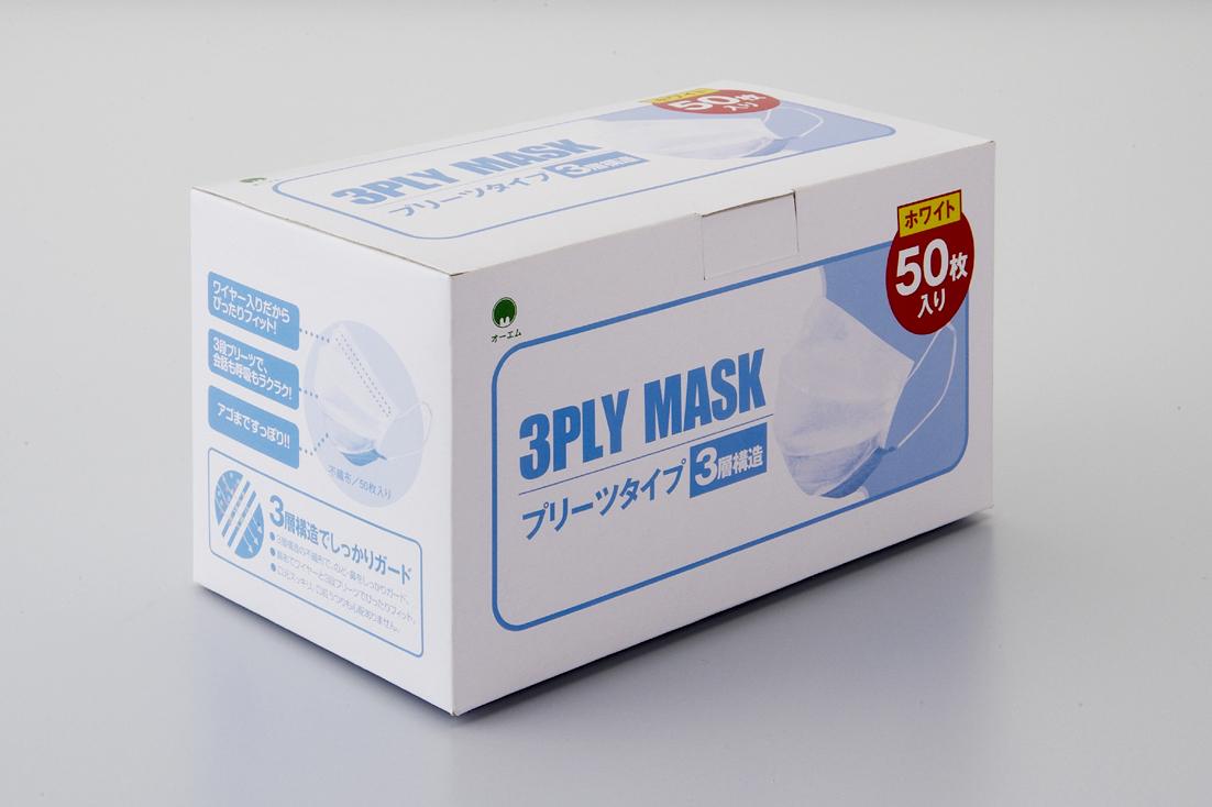 サージカルマスク(50枚入)