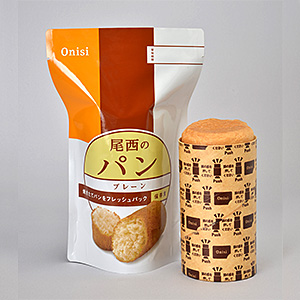 保存パン  プレーン  30袋入り
