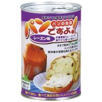 パンの缶詰パンですよレーズン24缶入