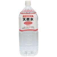 非常災害備蓄用天然水  2L×6本