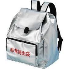 大明 大型非常持出袋450x355x200日本防炎協会認定品