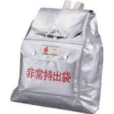 大明 非常持出袋A400x405x70(財)日本防炎協会認定品