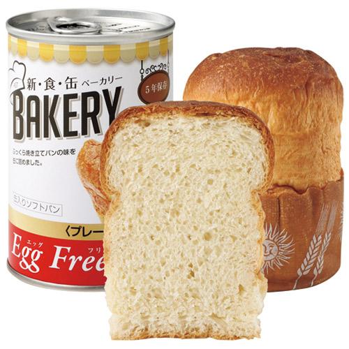 新食缶ベーカリー缶入りパンプレーン24缶入