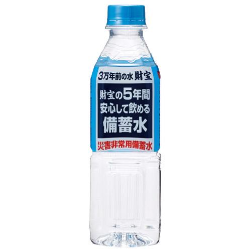 財宝温泉 5年備蓄 500mL 24本