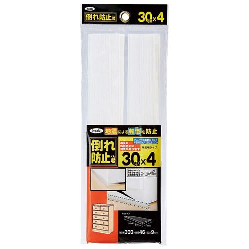 倒れ防止君半透明タイプ 30cm×4 KEQ9-304