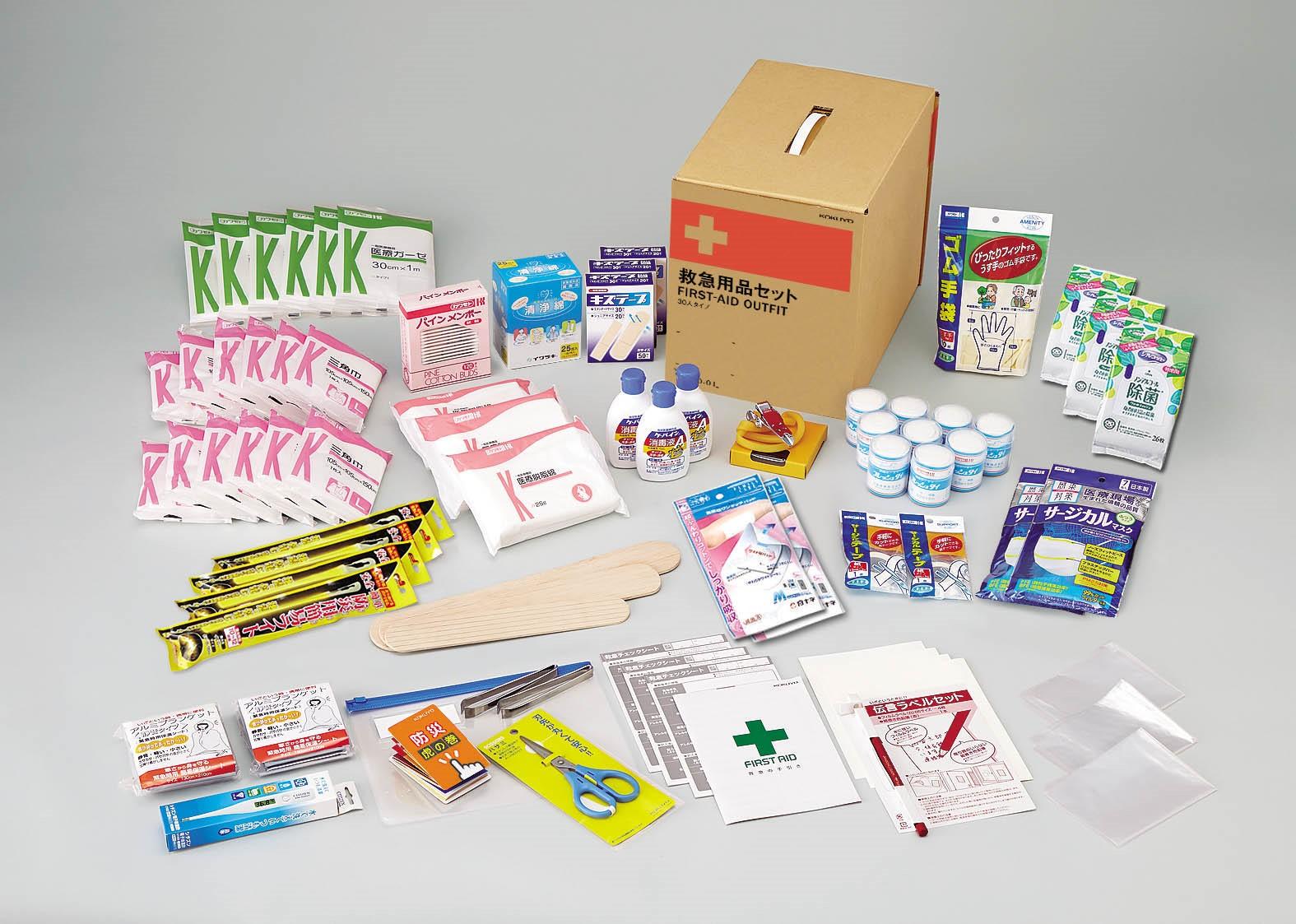 PARTS-FIT 救急用品セット 30人タイプ