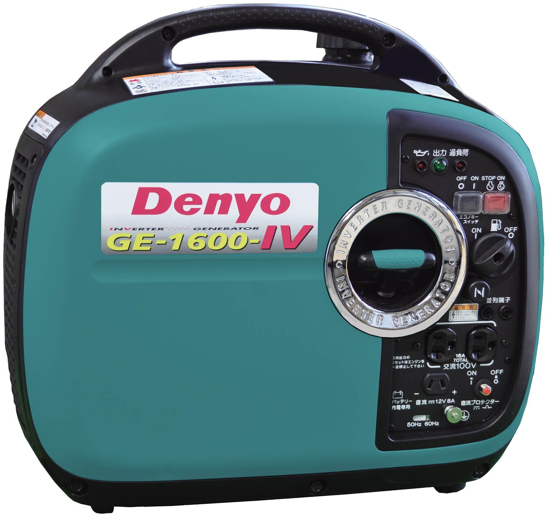 デンヨー GE1600SSIV