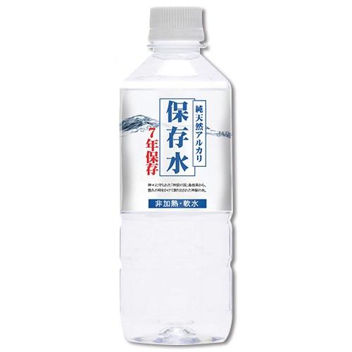 純天然アルカリ保存水 0.5L×24本入