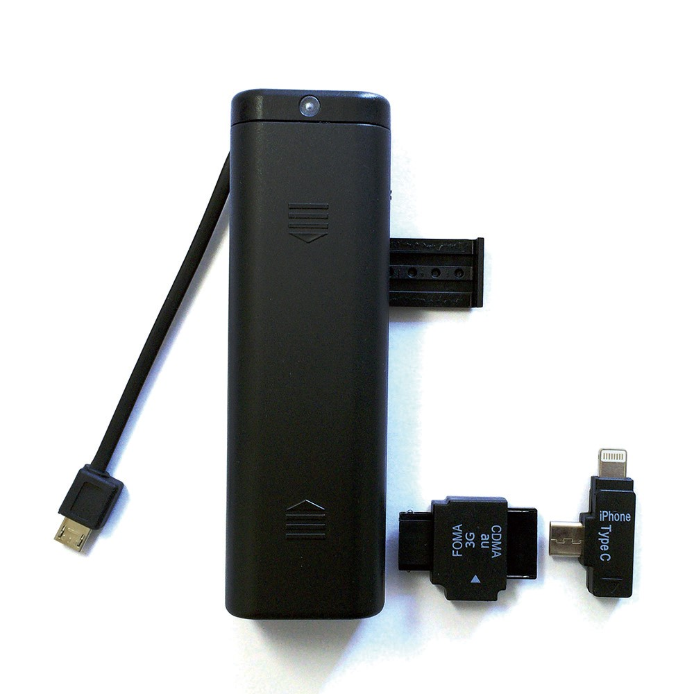 携帯用充電器