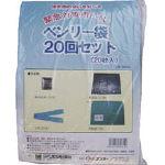 ミドリ安全 緊急対策用トイレベンリー袋セット(20回分)