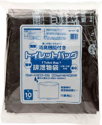 ワタナベ トイレットパック 排泄物処理袋 黒