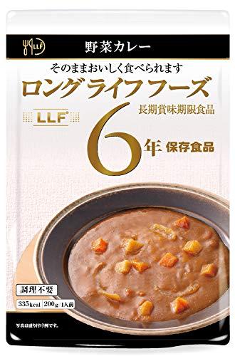 ロングライフフーズ 野菜カレー50袋入