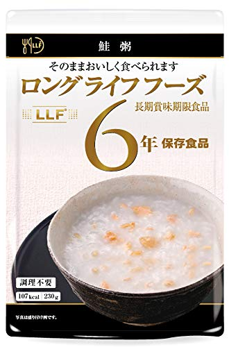 ロングライフフーズ鮭粥 50袋入