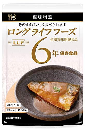 ロングライフフーズ 鯖味噌煮50袋入