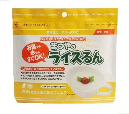 ライスるん(白米&ホタテ貝カルシウム)50袋