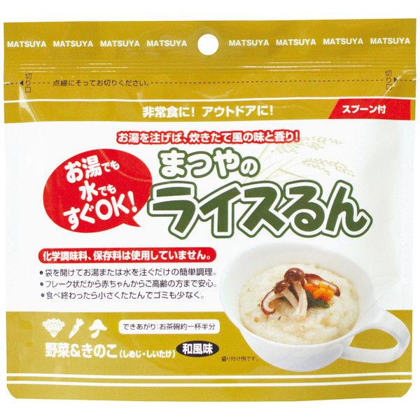 ライスるん(野菜&きのこ)50袋