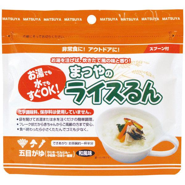 ライスるん(五目粥)50袋