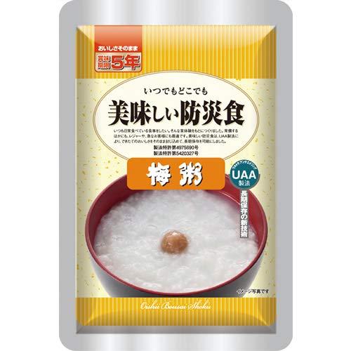 美味しい防災食 梅粥 50食入