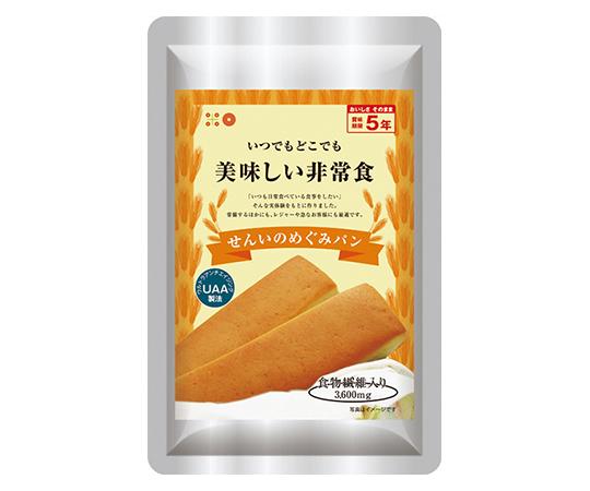 美味しい非常食(UAA)せんいのめぐみパン 50袋入