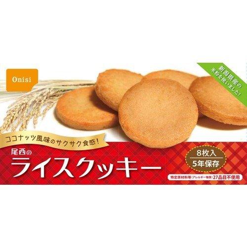 尾西のライスクッキー(ココナッツ風味)8枚×48個入
