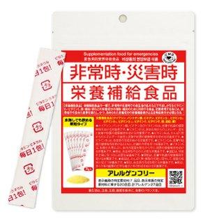 栄養補給食品 7本×50袋入