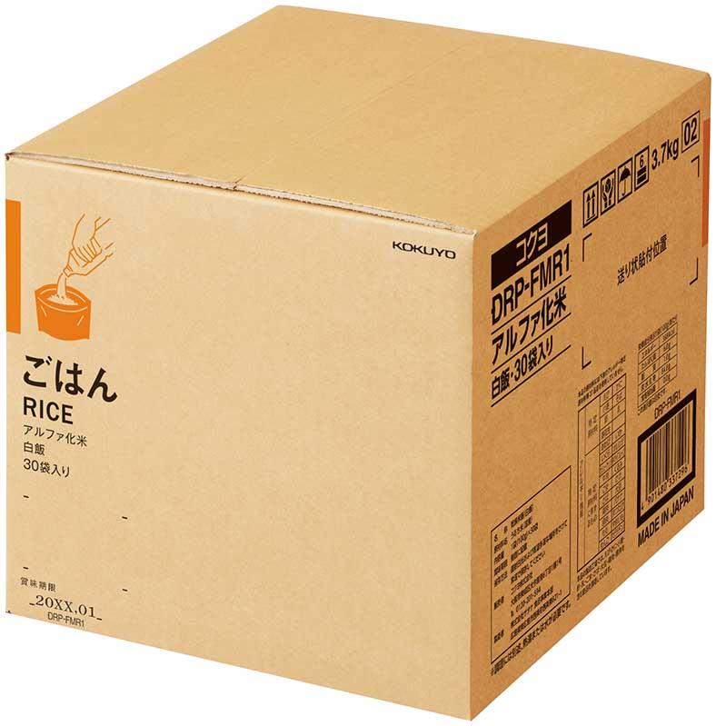 アルファ化米<PARTS-FIT>白飯30袋入
