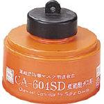 シゲマツ 防毒マスク吸収缶亜硫酸ガス用