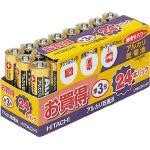 日立 アルカリ乾電池単324パック