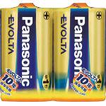 Panasonic エボルタ乾電池 単1形2本パック