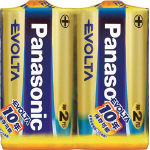 Panasonic エボルタ乾電池 単2形2本パック