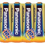 Panasonic エボルタ乾電池 単3形4本パック