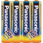 Panasonic エボルタ乾電池 単4形4本パック