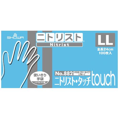ニトリスト・タッチ No.882 LL 100枚入