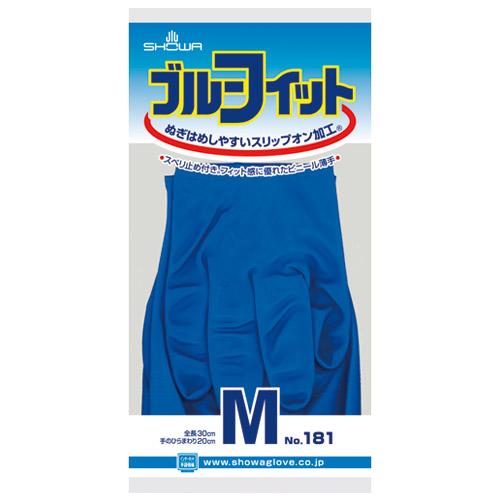 ゴム手袋ブルーフィット Mサイズ 181