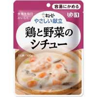 やさしい献立鶏と野菜のシチュー(36入)