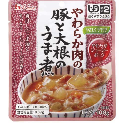 やわらか肉の豚と大根のうま煮(40入)