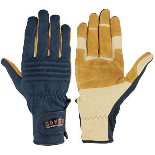 災害活動用保護手袋 KG70 ネイビー M
