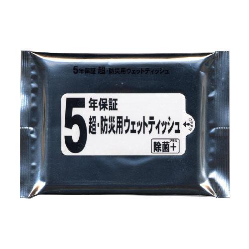 超防災用ウェットティッシュ 20枚×25袋