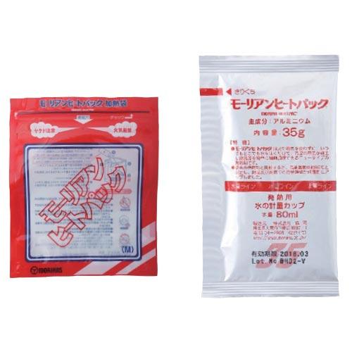 モーリアンヒートパック 加熱剤 袋セット