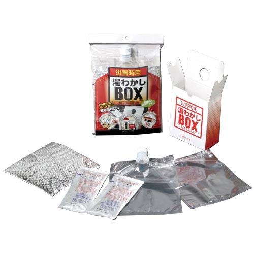 湯沸しBOX 基本セット